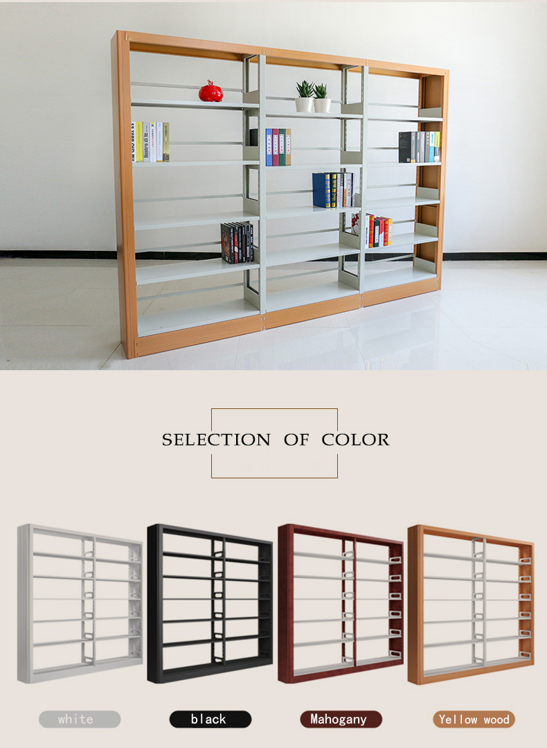 School wooden bookshelf