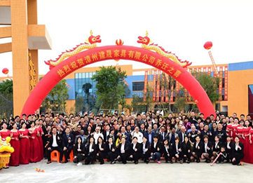 The annual event of Jiansheng Education